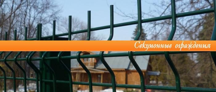 Сетка с ПВХ покрытием купить Днепропетровск Украина