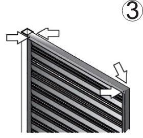 Установка защитной крышки на забор жалюзи