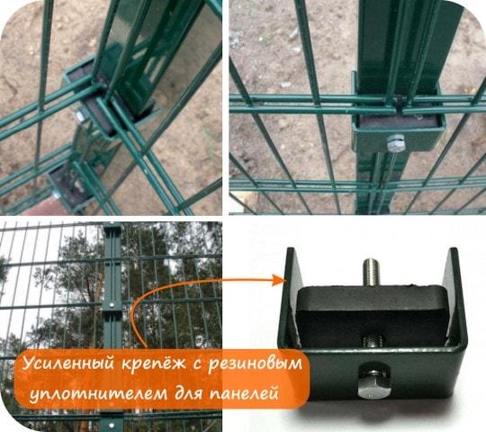 Специальный крепеж состоит из фиксатора, резиновых уплотнителей, которые гасят физическую нагрузку