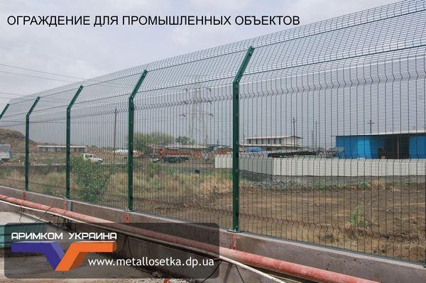 Забор из сетки для промышленных зданий