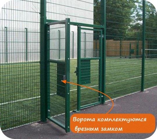 Ворота для спортивных площадок
