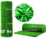 Забор Green mix зелёный H-0.5