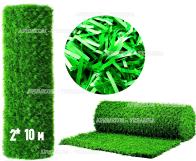 Забор Green mix зелёный H-2.0