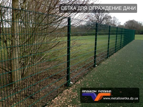 забор из сварной сетки для дома