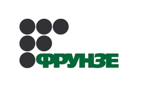 Завод Фрунзе Харьков