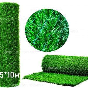 Забір Green mix зелена трава H -0,5х10