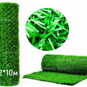 Забір Green mix зелена трава H -1,2х10