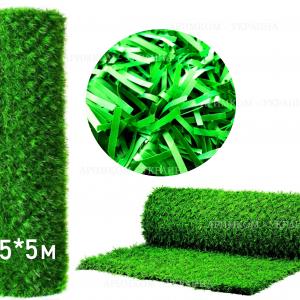 Забір Green mix зелена трава H -1.5х5