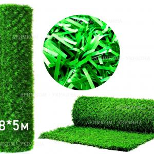Забір Green mix зелена трава H -1.8х5