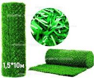 Забор Green mix зелёный H-1.5-10