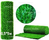 Забор Green mix зелёный ХВОЯ H-0.5