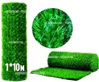 Забор Green mix зелёный ХВОЯ H-1.0